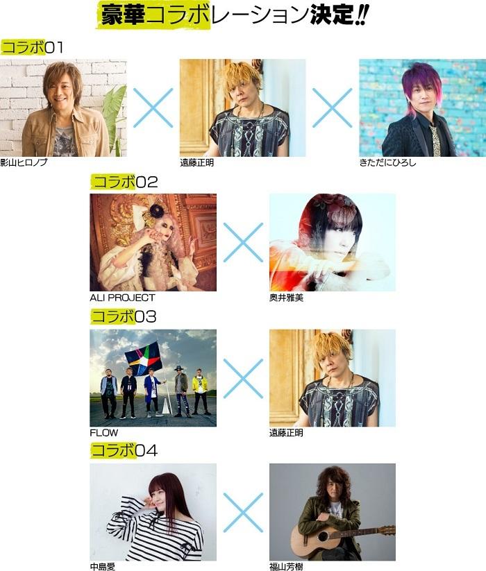 michinoku_bn_PC.jpg