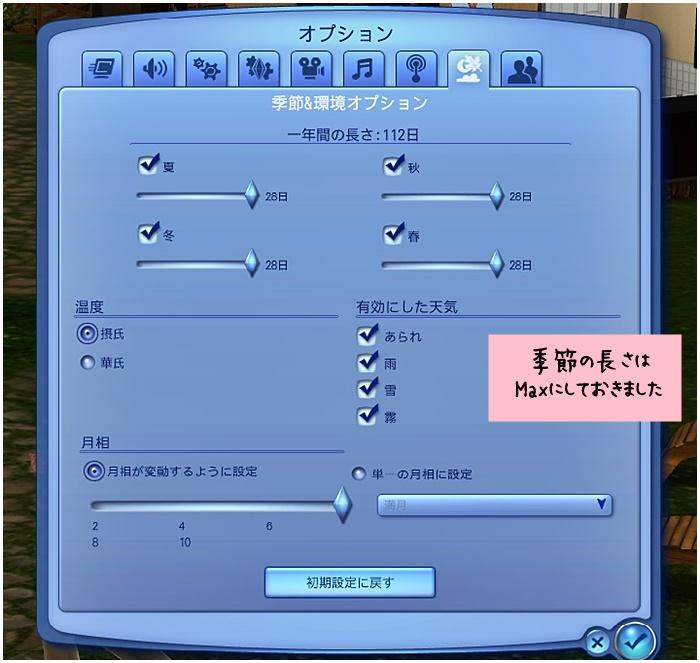 3-183141155.jpg