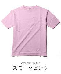 ペールカラー メンズ半袖Tシャツ 夏服 2018