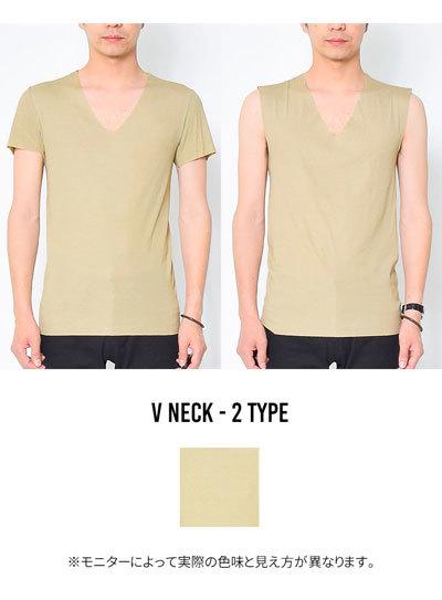 グンゼ シームレスインナーVネックTシャツ メンズ