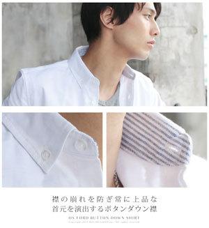 ボタンダウンシャツ メンズ長袖シャツ 2018年春服