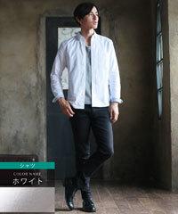 春 大人カジュアル メンズシャツ コーディネート 30代 1