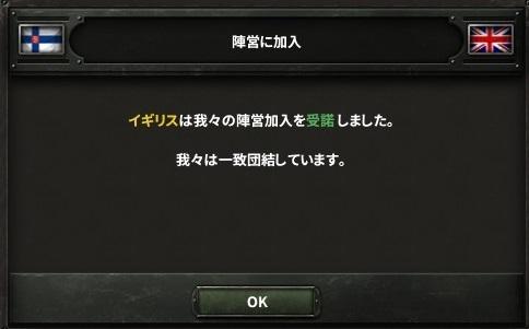 Hoi4 今日ものんびりと 2018/04/01