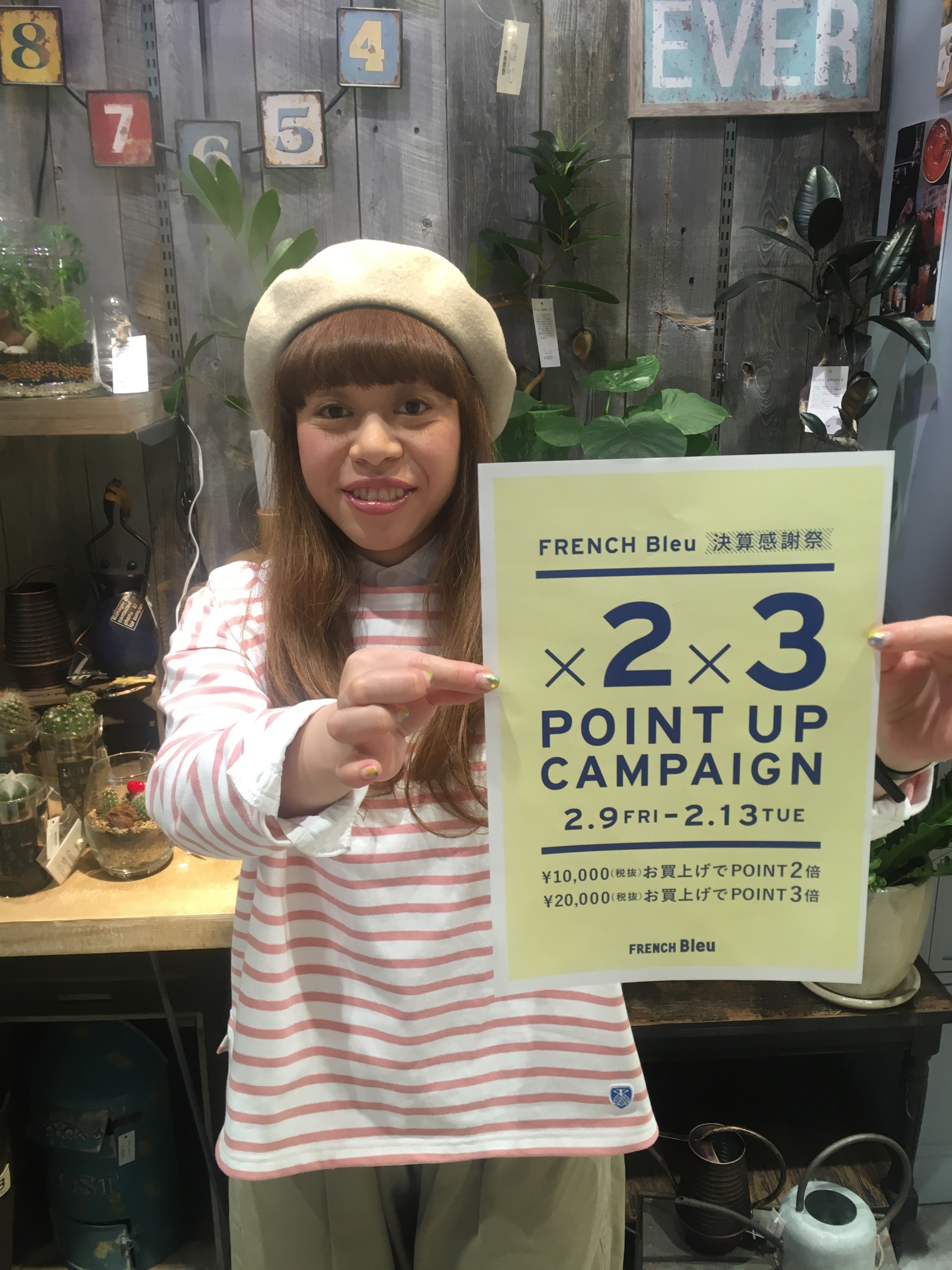 ★POINT UP CAMPAIGN★
