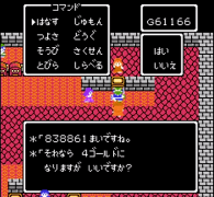 dragon-quest-4-sale-01.png
