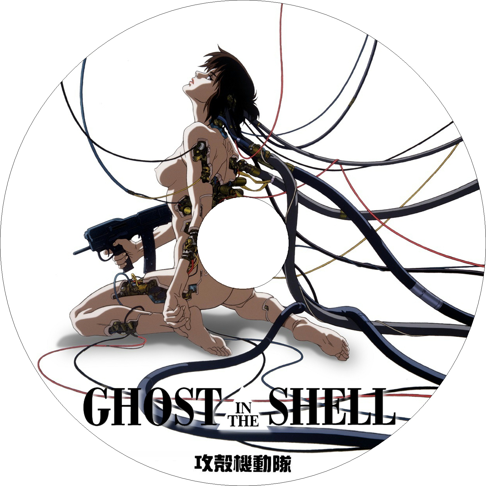 GHOST IN THE SHELL 攻殻機動隊 ラベル1