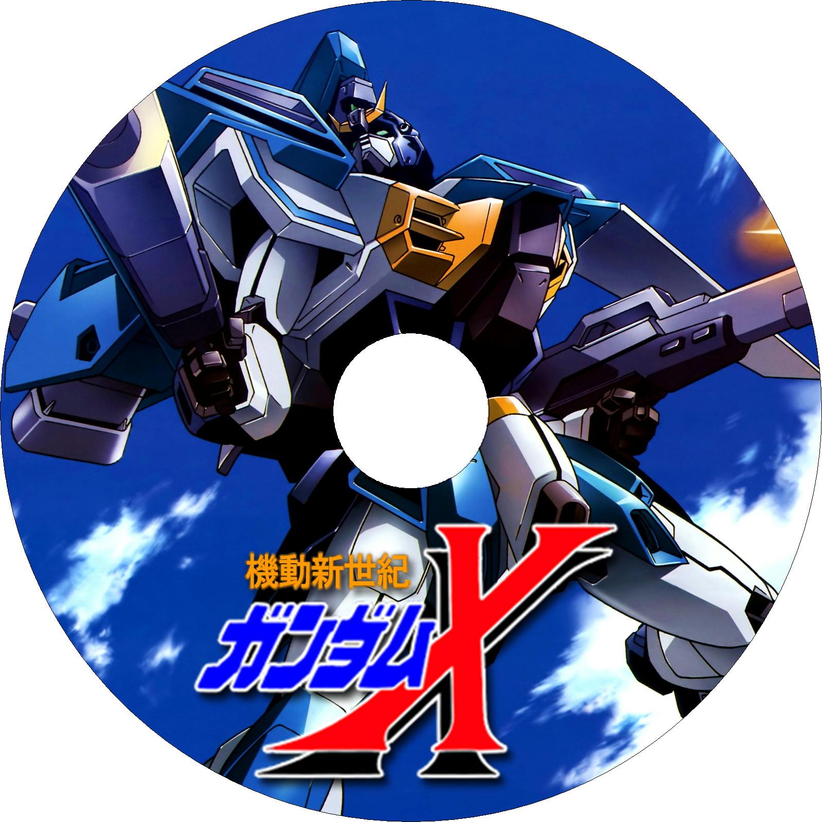 機動新世紀ガンダムX ラベル(汎用)2