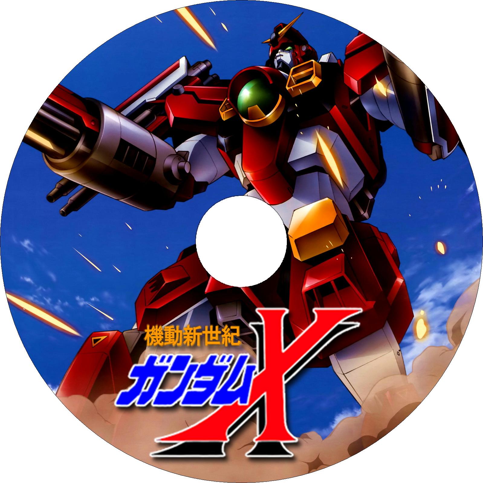 機動新世紀ガンダムX ラベル(汎用)3