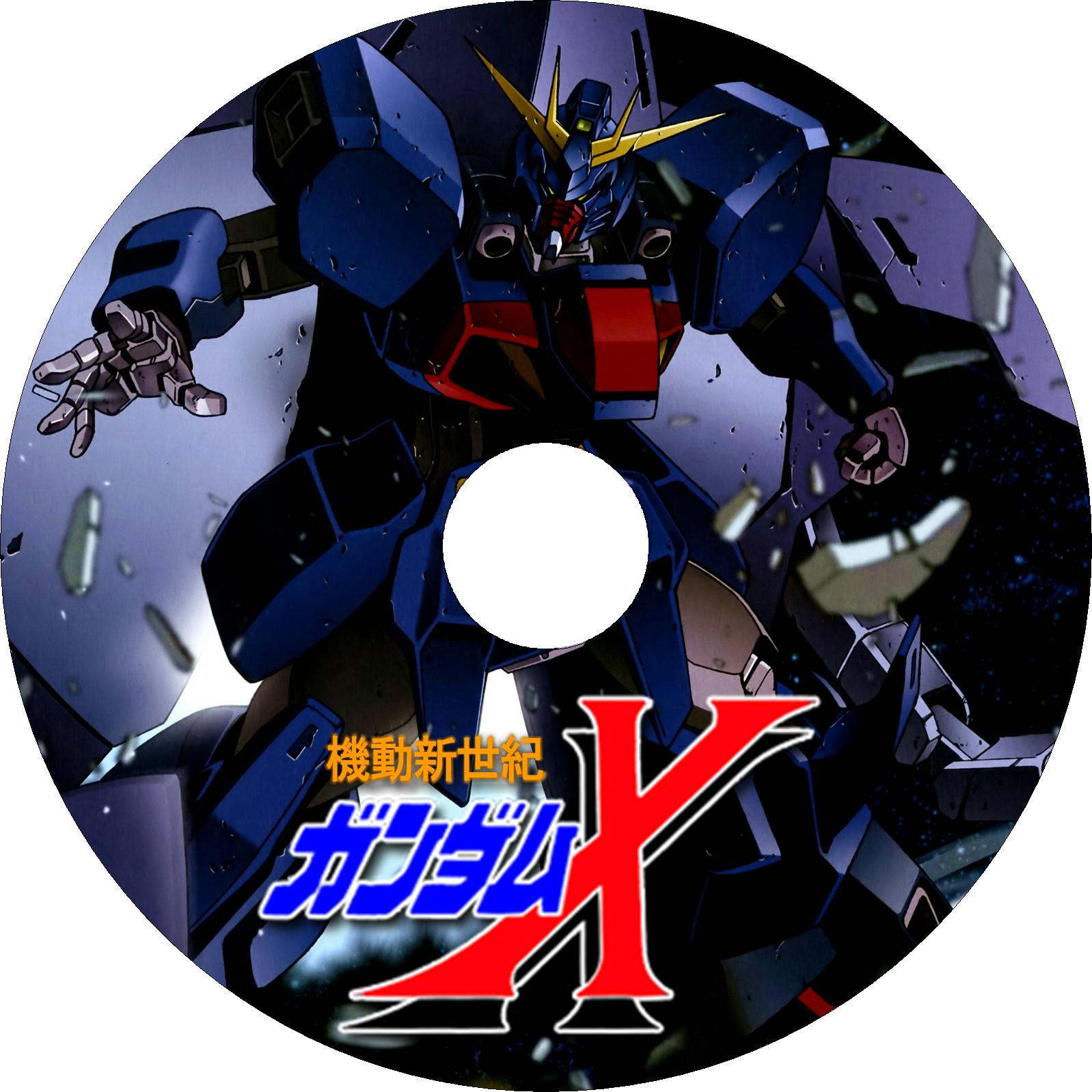 機動新世紀ガンダムX ラベル(汎用)4