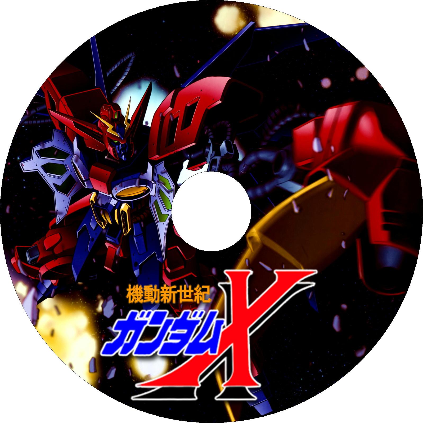 機動新世紀ガンダムX ラベル(汎用)5