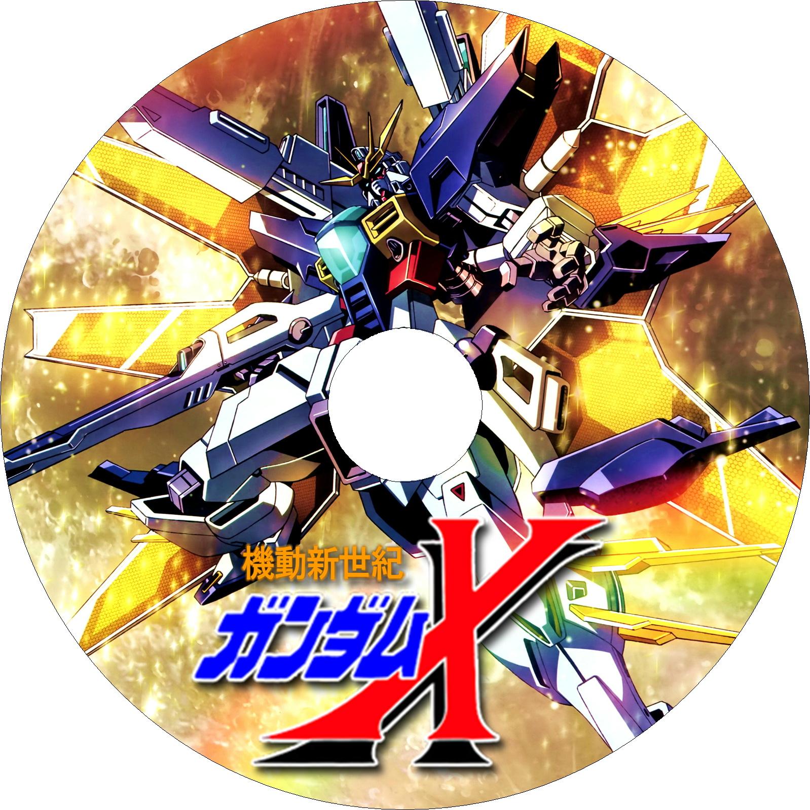 機動新世紀ガンダムX ラベル(汎用)6