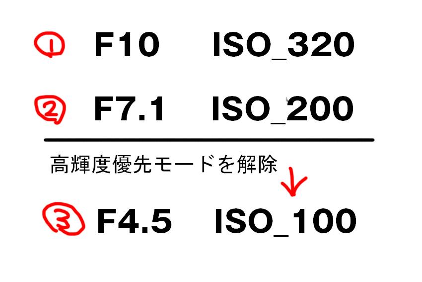 2018_0328_06.jpg