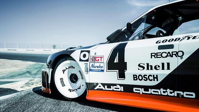 90 Quattro IMSA GTO527452 (3)