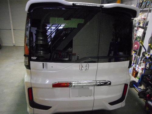 DSCN6350.jpg