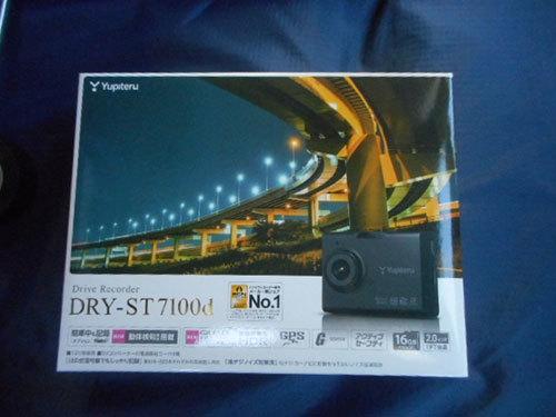DSCN7063.jpg