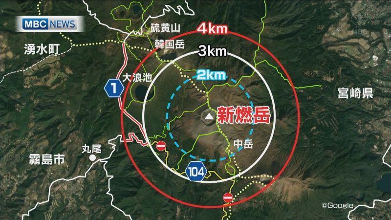 2018031000028447ペクチョン供韓国が屁貼り付く新燃岳大噴火