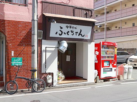 s-ふくちゃん外見IMG_6132