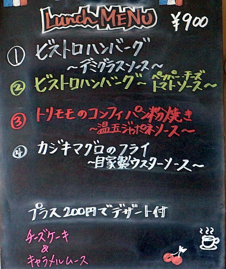 s-サイダメニューIMG_6145