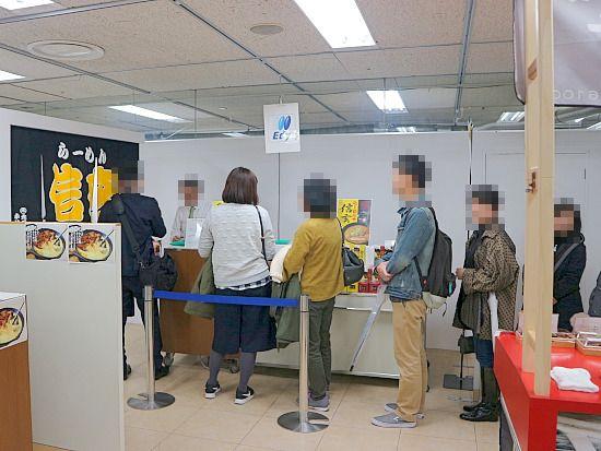 s-北海道展外見IMG_6280