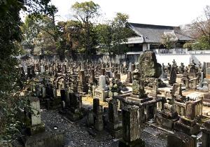 廬山寺墓地