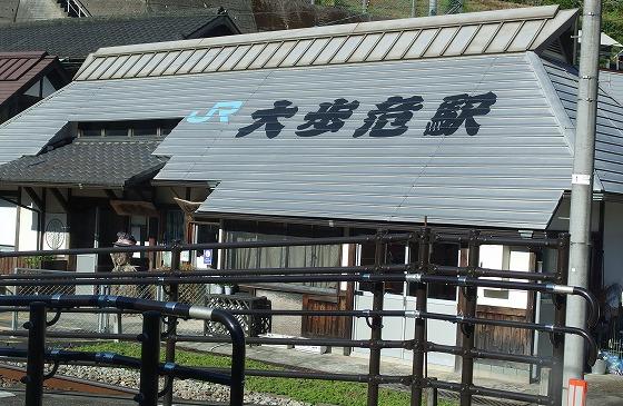 171101大歩危駅