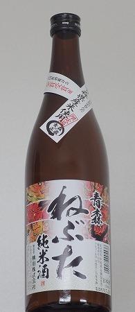 171228青森ねぶた純米酒720ml