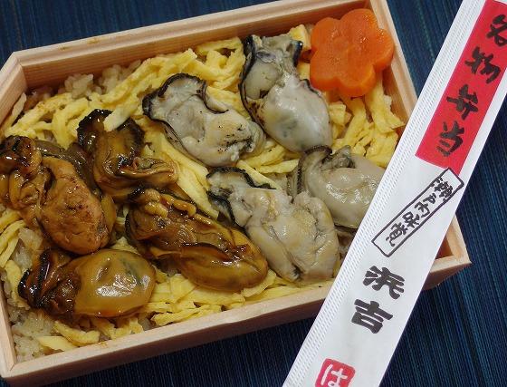 180224広島かきまんさい弁当