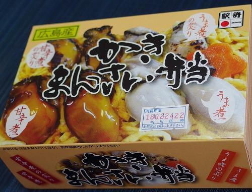 180224広島かきまんさい弁当パッケージ
