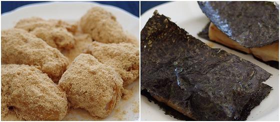 180306安倍川とサトウの切り餅