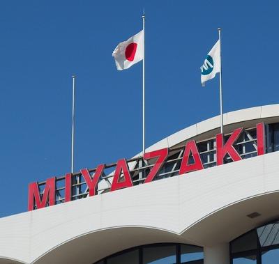180218宮崎空港
