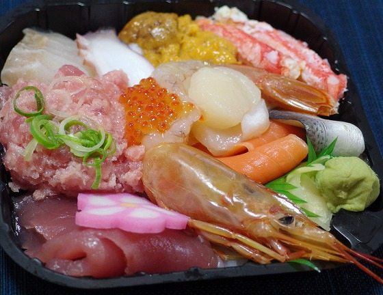 180130丼丸-2