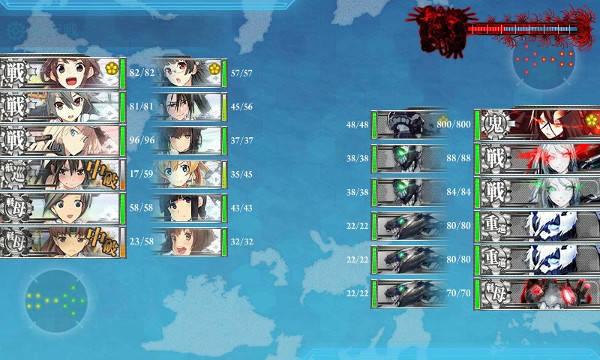 E7水上ボス戦01