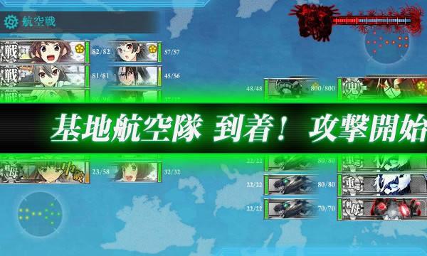 E7水上ボス戦02