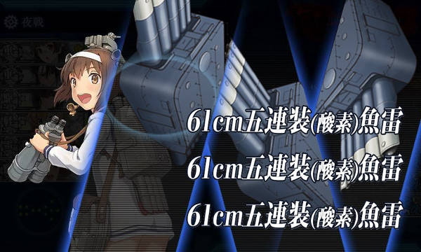 E7水上ボス戦03