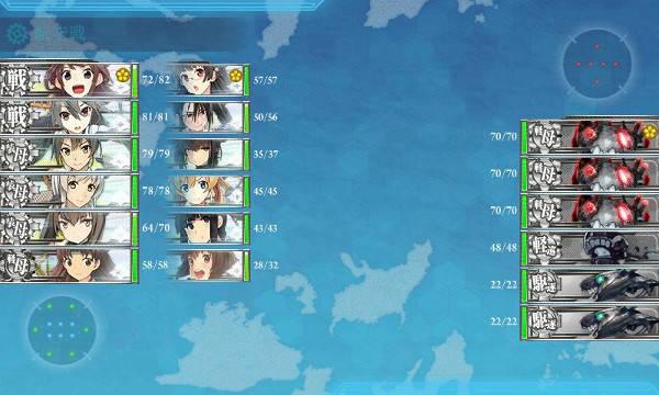 E7機動C空襲