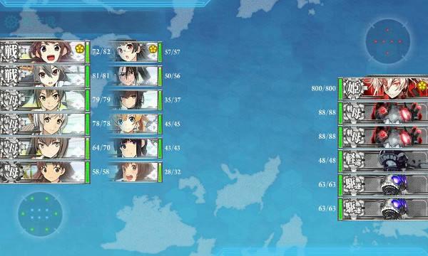 E7機動I空襲01