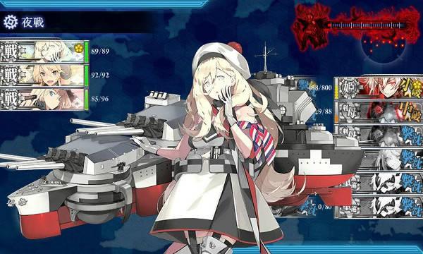 E7機動ボス06