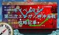 E7アイキャッチ候補暫定02