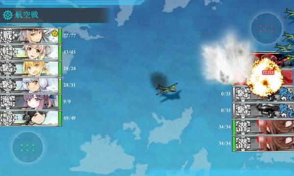 E1周回ボス前空襲