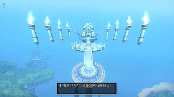 DX10v3奈落門01