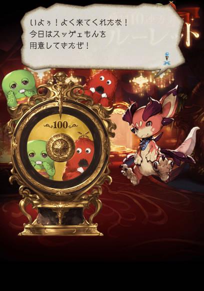 100連ガチャピン01