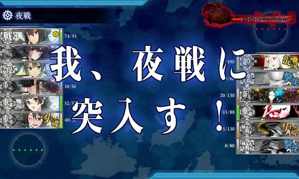 4-5ボス最終02