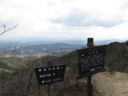 七峰台IMG_0054