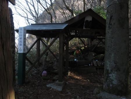 多良岳IMG_0291