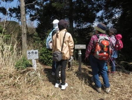石割岳 2018-03-24 110