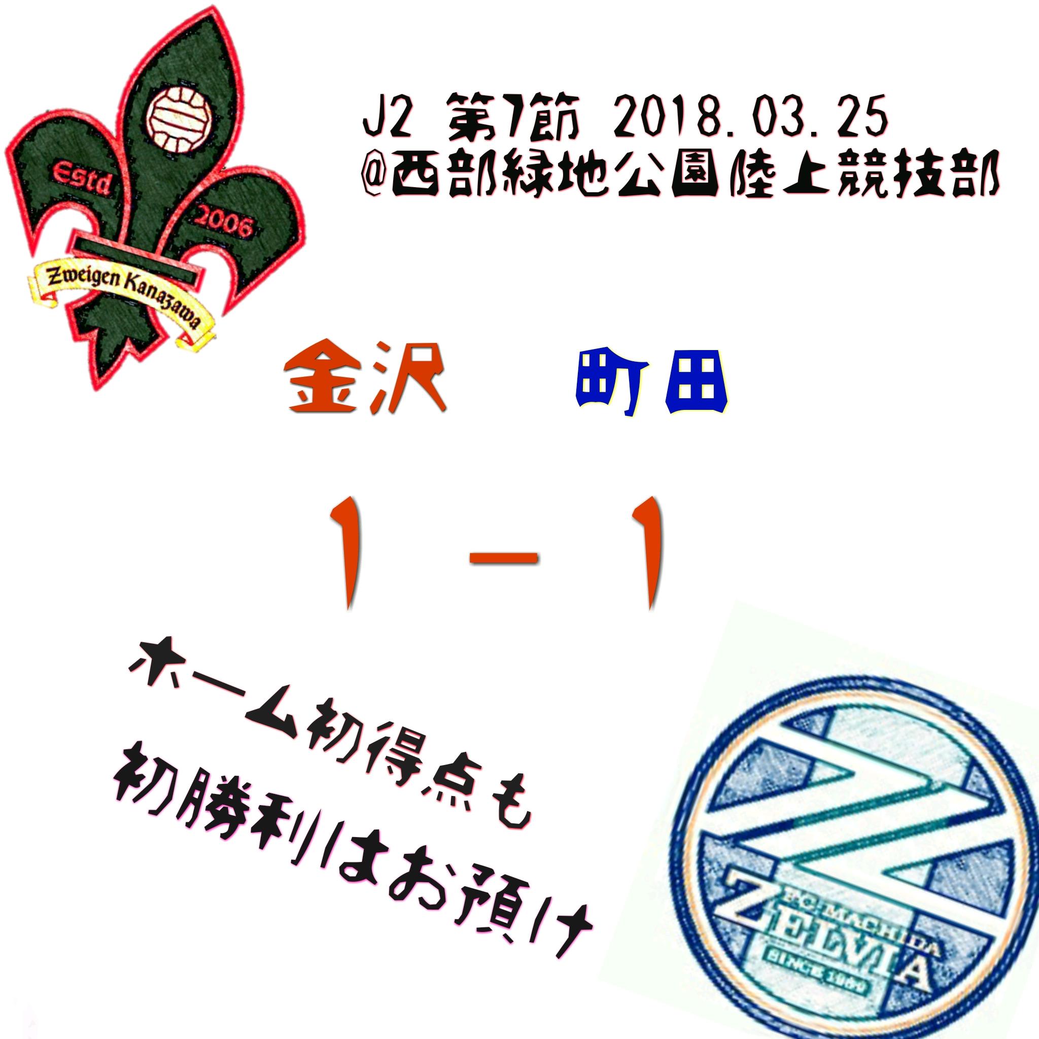 20180326072001d82.jpg