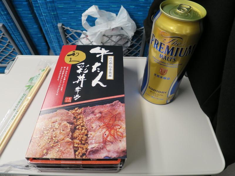 牛タン弁当 駅弁 新大阪