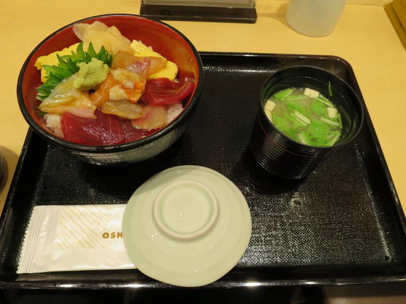 築地寿司清 モーニング