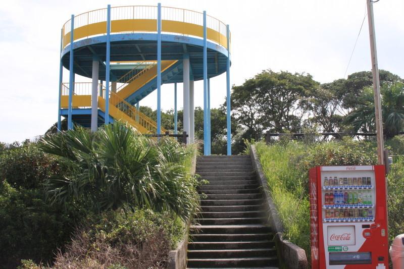 種子島 宇宙ヶ丘公園