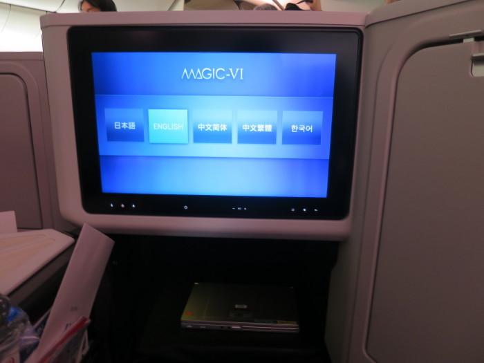 JAL スカイスイート3